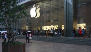 Apple (NASDAQ: AAPL) Raises $1.38B For Its First Bond Sale In Taiwan