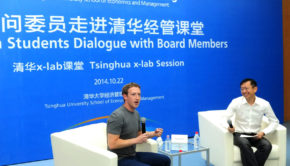 Facebook (FB) Could Soon Be Allowed In China Again