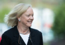 Hewlett Packard CEO Meg Whitman Suddenly Resigns