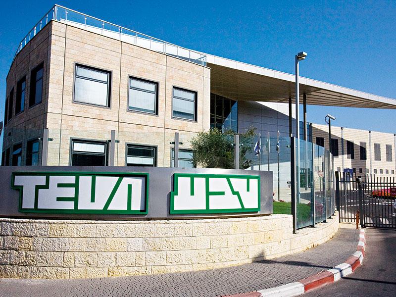 Morgan Stanley Analyst Says Buy Teva For This Reason
